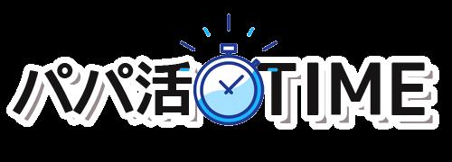 パパ活TIME|女性向けパパ探しの基本マニュアル【2021】