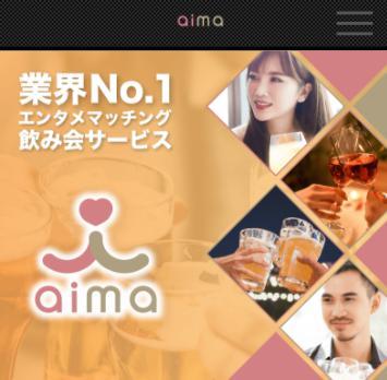 aima(アイマ)基本情報